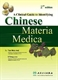 Picture of CLINICAL GUIDE TO IDENTIFYING CHINESE: MATERIA MEDICA, 2ND EDITION (R8705)