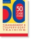 Picture of 50 CASE STUDIES FOR MANAGEMENT AND SUPERVISION (50CSM)
