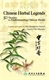 Picture of CHINESE HERBAL LEGENDS: 50 STORIES FOR UNDERSTANDING CHINESE HERBS (R7952)