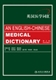 Picture of AN ENGLISH-CHINESE MEDICAL DICTIONARY, 2ND EDITION (R8046)