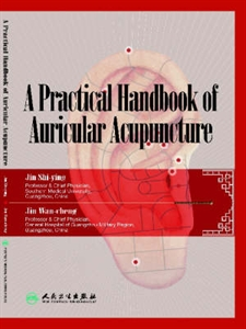 Picture of A PRACTICAL HANDBOOK OF AURICULAR ACUPUNCTURE