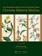 Picture of AN ILLUSTRATED ATLAS OF THE COMMONLY USED CHINESE MATERIA MEDICA: VOLUME 1 (A TO G)