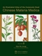 Picture of AN ILLUSTRATED ATLAS OF THE COMMONLY USED CHINESE MATERIA MEDICA: VOLUME II (H TO Q)