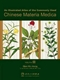Picture of AN ILLUSTRATED ATLAS OF THE COMMONLY USED CHINESE MATERIA MEDICA: VOLUME III (R TO Z)