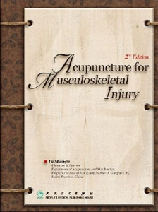 Picture of ACUPUNCTURE FOR MUSCULOSKELETAL INJURY (2ND ED)