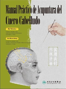 Picture of A PRACTICAL HANKDBOOK ON SCALP ACUPUNCTURE (SPANISH ED)