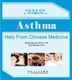 Picture of ASTHMA HELP FROM CHINESE MEDICINE