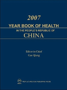 Picture of 2007 YEAR BOOK OF HEALTH IN THE PEOPLE'S REPUBLIC OF CHINA