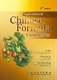 Picture of APPLICATIONS OF CHINESE FORMULA COMPATIBILITY, 2ND EDITION