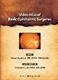 Picture of VIDEO ATLAS OF BASIC OPHTHALMIC SURGERIES (6 DVD'S)