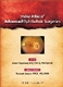 Picture of VIDEO ATLAS OF ADVANCED OPHTHALMIC SURGERIES (5 DVD'S)