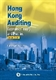 Picture of HONG KONG AUDITING: ECONOMIC THEORY & PRACTICE (SECOND EDITIO