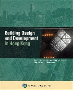 Picture of BUILDING DESIGN AND DEVELOPMENT IN HONG KONG