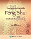 Picture of RESEARCH IN SCIENTIFIC FENG SHUI AND THE BUILT ENVIRONMENT