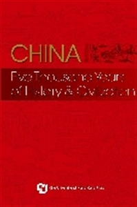 Picture of CHINA: FIVE THOUSAND YEARS OF HISTORY AND CIVILIZATION