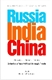 Picture of RUSSIA INDIA CHINA