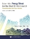 Picture of SCIENTIFIC FENG SHUI FOR THE BUILT ENVIRONMENT—FUNDAMENTALS AND CASE STUDIES