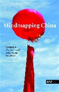 Picture of MINDMAPPING CHINA