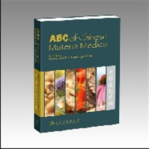 Picture of ABC OF CHINESE MATERIA MEDICA