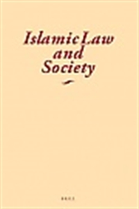 Picture of Islamic Law and Society (Online only)