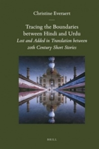 Picture of Tracing the Boundaries between Hindi and Urdu