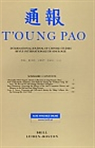 Picture of T'oung Pao - Print and Online (Package)