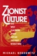 Picture of ZIONIST CULTURE AND WEST EUROPEAN JEWRY BEFORE THE FIRST WORLD WAR-NEW ED