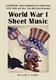 Picture of WORLD WAR I SHEET MUSIC: 9,938 PATRIOTIC SONGS PUBLISHED IN THE UNITED STATES, 1914-1920, WITH MORE THAN 600 COVERS ILLUSTRATED. TWO VOLUME SET