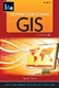 Picture of GETTING STARTED WITH GIS