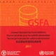 Picture of GENERAL STANDARD FOR FOOD ADDITIVES (GFSA) 2011, CODEX ALIMENTARIUS (ENGLISH/FRENCH/SPANISH) (CD-ROM)