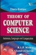 Picture of THEORY OF COMPUTER SCIENCE, 3RD ED