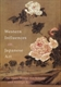 Picture of Western Influences on Japanese Art