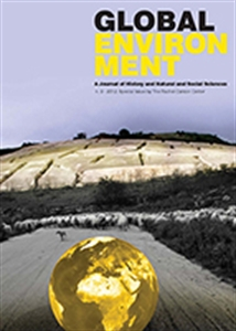 Picture of Global Environment: A Journal of Transdisciplinary History