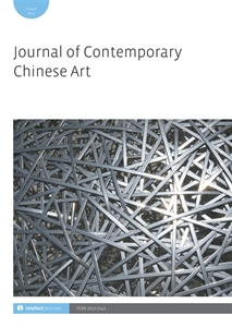 Picture of Journal of Contemporary Chinese Art (JCCA) - Online