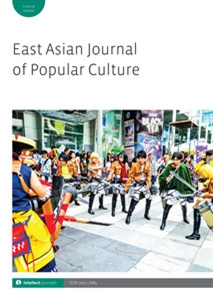 Picture of East Asian Journal of Popular Culture (EAJPC) - Online