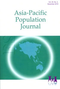 Picture of Asia Pacific Population Journal - Online