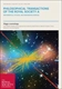 Picture of Philosophical Transactions A 2114: Higgs cosmology