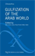 Picture of GULFIZATION OF THE ARAB WORLD: EXETER CRITICAL GULF SERIES 1