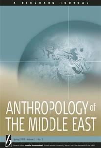 Picture of Anthropology of the Middle East - Maintenance Fee for Continuing Access to Online Content